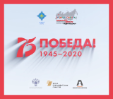 victory-day-event-2020_pic